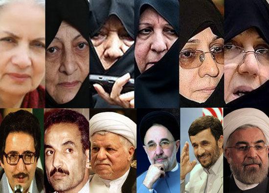 خواستگاری رییس جمهور ایران از روحانی تا بنی صدر + عکس
