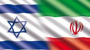 مقایسه جایگاه زن در ایران و اسرائیل