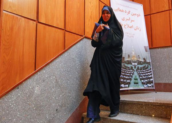 تازهترین اقدام غیرقانونی دختران هاشمی رفسنجانی چه بود؟