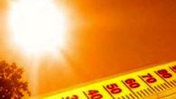 افزایش دمای هوای گلستان تا ۴۰ درجه سانتیگراد
