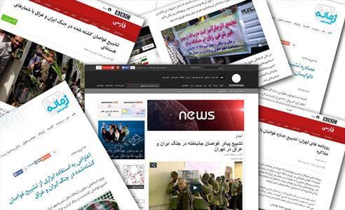 سانسور و غرضورزی نسبت به حماسه حضور ملت ایران