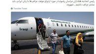 کنایه یکی از فعالان رسانه ایی استان به روزنامه شرق