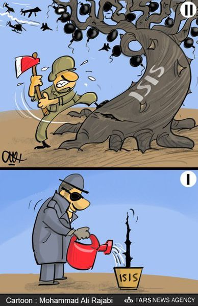 کاریکاتور/ میوه درخت داعش!