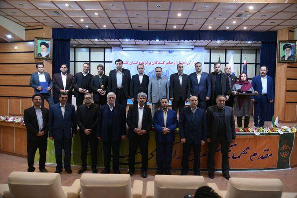 گزارش تصویری | همایش تجلیل صادرکنندگان برتر استان گلستان