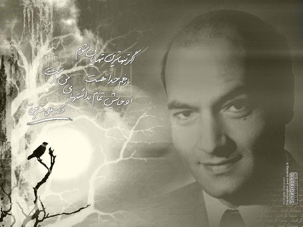 پیام وزیر فرهنگ و ارشاد اسلامی به مناسبت سالروز درگذشت دکتر شریعتی