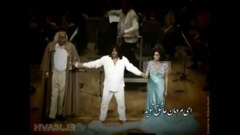 خواننده ضد انقلاب چگونه برای اجرا در وزارت کشور مجوز گرفت؟+عکس