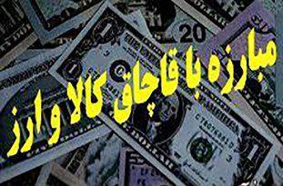 راهاندازی نخستین سامانه کشوری ثبت و معرفی کالاهای ایرانی در گرگان