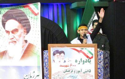 یادواره 600 شهید دانش آموز و فرهنگی استان گلستان برگزار شد + تصاویر