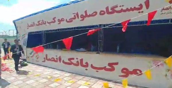 برپایی موکب و جشن عیاد شعبانیه در شهرگمیشان