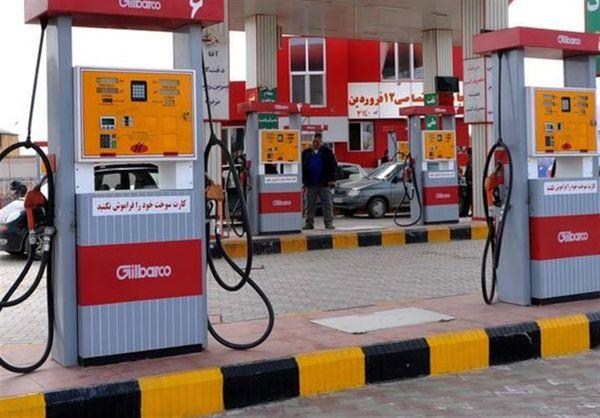 ۷۰ درصد از جایگاههای سوخت استان گلستان استانداردسازی شدند