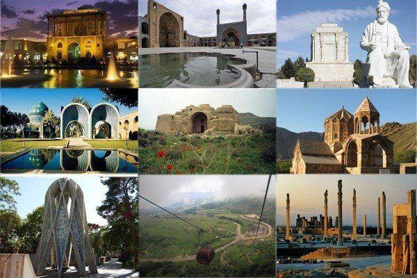 آشنایی با صنعت گردشگری در ایران