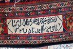فرشهای۱۰۰ ساله حرم حسینی +عکس