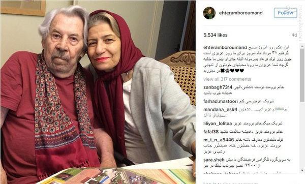 آخرین عکس مرحوم داود رشیدی و همسرش