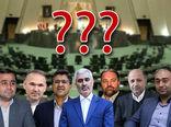 نقش نمایندگان استان در مجلس چیست؟/مردم از نمایندگان خود توضیح می خواهند