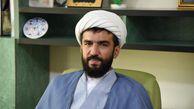 امضای تفاهم نامه بین سازمان تبلیغات اسلامی و مرکز بزرگ اسلامی