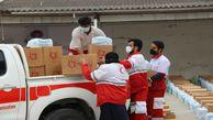 اجرای ۲۴ برنامه در هفته هلال احمر در گلستان