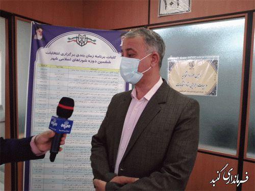 مردم شهرستان گنبدکاووس با درک واقع بینانه از اوضاع کشور در انتخابات 28 خرداد شرکت می کنند