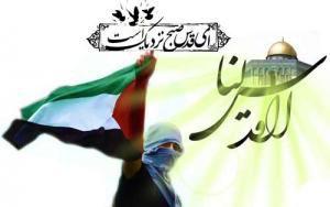 مسابقه عکاسی راهپیمایی روز قدس