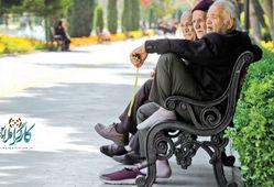 خبر خوش برای بازنشستگان تایمین اجتماعی /توافق دولت و مجلس برای اجرای کامل همسانسازی