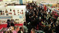 جشنواره بینالمللی اقوام گلستان|حضور ۱۰۰۰ هنرمند داخلی و خارجی در گلستان
