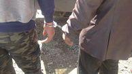 عامل ضرب و شتم جنگلبان گلستانی دستگیر شد
