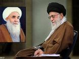 پیام تسلیت رهبر معظم انقلاب برای درگذشت آیت الله محقق کابلی