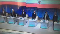 دانلود مناظره دوم کاندیدای ریاست جمهوری 96 با موضوع سیاسی