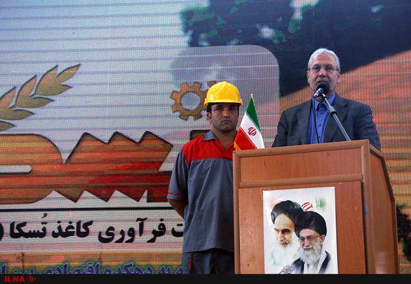 افتتاح کارخانه خمیر کاغذ تسکا در علیآباد