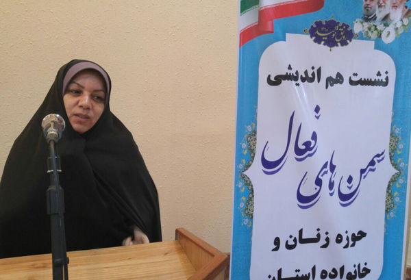 نشست هماندیشی سمنهای حوزه بانوان و خانواده گلستان برگزار شد