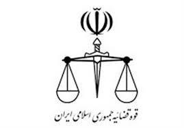 احتمال معرفی ظریف به قوه قضائیه