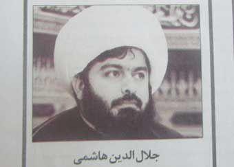 زمزمه های حضور روحانی جوان گرگانی در انتخابات مجلس