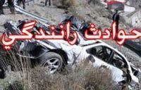 بیش از 40 درصد جانباختگان تصادف گلستان عابران پیاده اند
