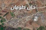 جدیدترین خبر جبهه خان طومان / عملیات نیروهای ویژه ایران و حزب الله در ریف جنوبی حلب