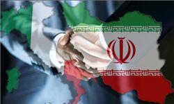 اقتصاد ایران همچنان درجا میزند/ رشد اقتصادی ایران در سال 2015-2016 حدود صفر است
