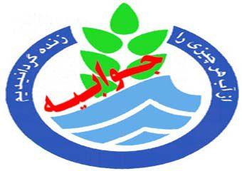 آبفار گلستان در خصوص انتشار یک گزارش جوابیه صادر کرد