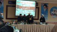 رئیس قرارگاه شهید علم الهدی گلستان معارفه شد