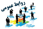نگاه تمجیدی در روابط عمومی های گلستان