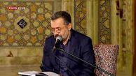 فیلم/ مداحی حاج محمود کریمی در وصف این روزها