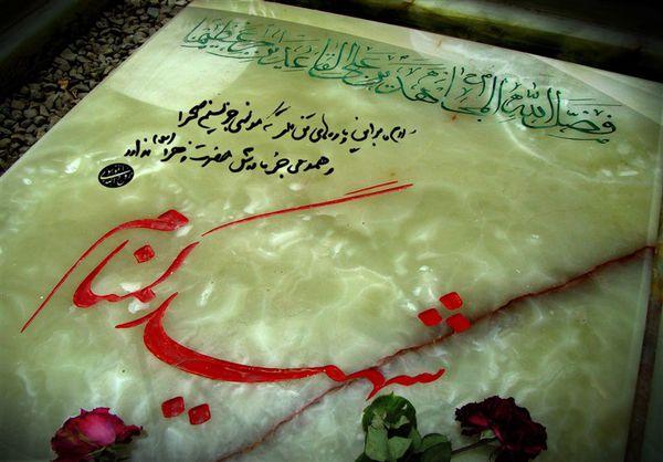 مراسم بزرگداشت ۳۱۳ شهید گمنام و جاویدالاثر استان گلستان برگزار میشود