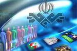 برنامه تبلیغات تلویزیونی نامزدهای خبرگان گلستان اعلام شد