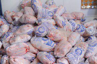 350 تن مرغ منجمد در گلستان توزیع میشود/ توزیع مرغ منجمد با قیمت 6 هزار و 200 تومان