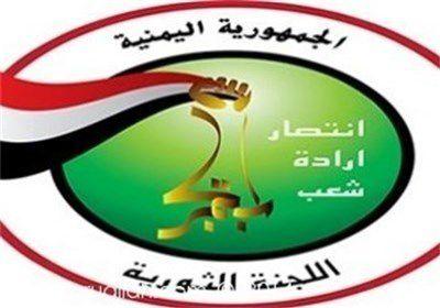 بیانیه انجمن علمای یمن درباره تجاوز سعودی به خاک یمن