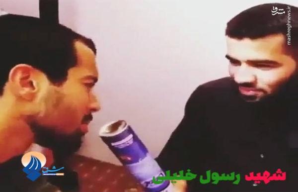 فیلم/ دابسمش به سبک شهید مدافع حرم