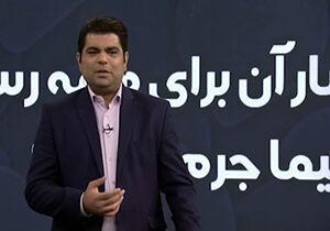 فیلم/ پاسخ جالب مجری به طرفداران ربع پهلوی