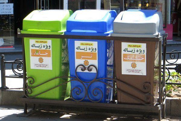 کم توجهی مردم وعزم اندک مدیران/حسرت تفکیک زباله درگرگان ۱۵ساله شد