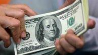 آغاز روند معکوس قیمت دلار و سکه