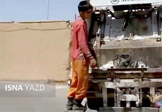 واکنش شهرداری یزد به فیلم منتشر شده از یک رفتگر کم سنوسال