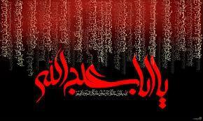 روز اول ماه محرم/ سخنرانی حجت الاسلام بهادر و مداحی محمدرضا مهری