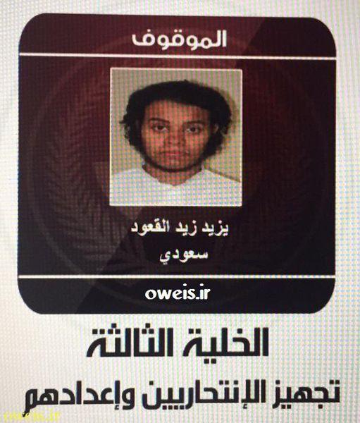 4یزید سعودی داعش دستگیرشدند+ عکس