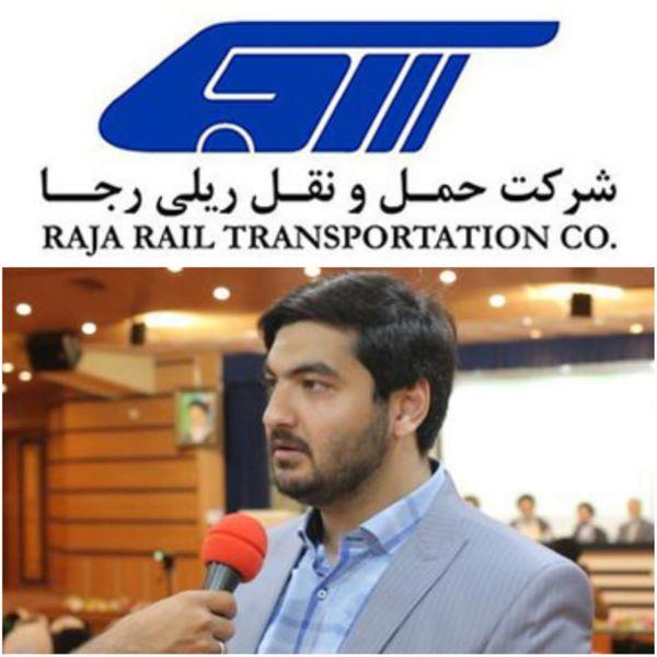 علیرضا فرساد به عنوان مشاور مدیرعامل شرکت رجا منصوب شد